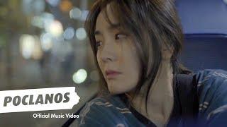 [MV] 건탁(GUNTAC) - Hollywood feat. 박소희(Park So Hee) / Official Music Video