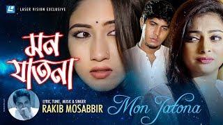 Mon Jatona   Rakib Musabbir   HD Video Song  Tousif Mahbub, Safa Kabir, Nabila