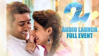 Suriya's 24 Telugu Movie Audio Launch || Full Event || Samantha || AR Rahman || Vikram Kumar