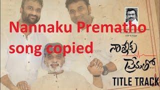 Nannakuprematho Tittle Song copied    DSP the Copy Cat.. _/\_