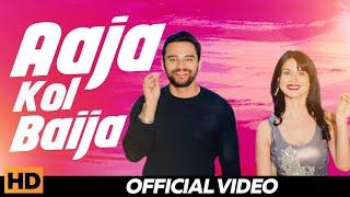 Aaja Kol Baija ( Full Video ) - Chan Tara   Nav Bajwa   Jashn Agnihotri   Rel on 30 Nov