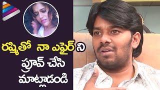 Sudigali Sudheer Shocking Comments on Rashmi Gautam   Interview   Telugu Filmnagar