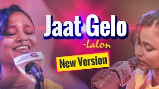 Lalon Band - Jaat Gelo (New Version) | Spice Music Lounge