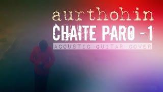 Chaite Paro 1 by AURTHOHIN (Acoustic Guitar Cover)