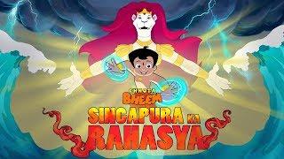 Chhota Bheem Singapura ka Rahasya Movie title song