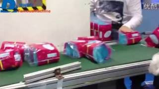 Automatic Lady's Sanitary Napkin Machine,sanitary pad making machine