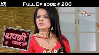 Thapki Pyar Ki - 18th January 2016 - थपकी प्यार की - Full Episode (HD)