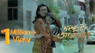 Golpota Amader telefilm | N.I.Razoo | Puja | Nawsheen | HD NATOK