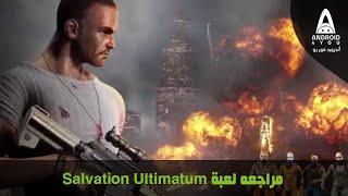 مراجعه لعبة - Salvation Ultimatum Gameplay Android