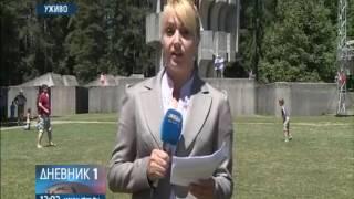 Obilježeno 75 godina od Bitke na Kozari; Dodik- Kozara sinonim za antifašističku borbu