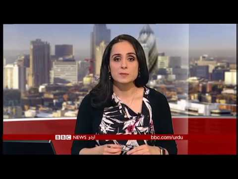 Sairbeen Monday 15th January 2018 - BBCURDU - YouTube Alternative Videos Watch & Download