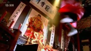 Strange Hero Yi Zhi Mei - Sanniang Stealing Sword