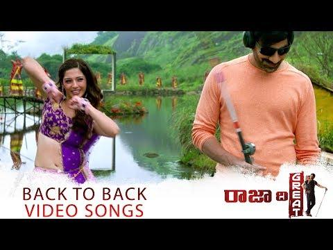 Xxx Mp4 Raja The Great Video Songs Trailers Back To Back Ravi Teja Mehreen Pirzada 3gp Sex