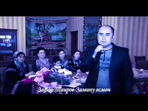 Zafar Tairov Zaminu Osmon Samarkand 2015