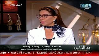 ضياء سليمان: السيسي تعب جدا ودايما حاطط المصريين في عين الاعتبار