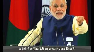 PM Modi's speech at University of Dhaka