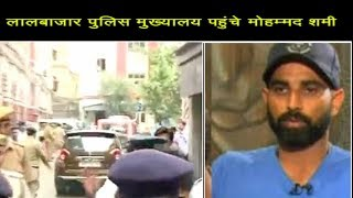 Live Update : Mohammed Shami summoned by Kolkata Police, reaches Lalbazar