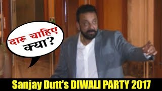 Sanjay Dutt's FUNNY MOMENT At Diwali Party 2017 - Daru Chahiye Kya?