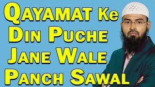 Qayamat Ke Din Allah Jo 5 -  Panch Sawal Karega Woh Kounse Hai By Adv. Faiz Syed