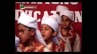 Humko Bulana Ya Rasollaah - Dafs SMMA