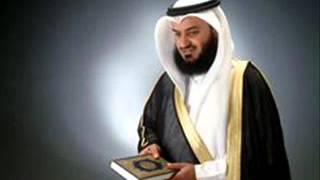 سورة الكهف - بصوت مشاري العفاسي رواية حفص