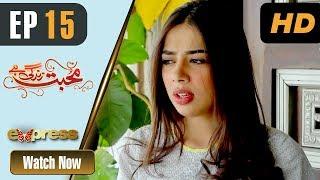 Pakistani Drama | Mohabbat Zindagi Hai - Episode 15 | Express Entertainment Dramas | Madiha