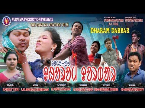 Xxx Mp4 Santali Feature Film DHARAM DARBAR Full Movie Part 2 FULL HD DON T RE UPLOAD 3gp Sex
