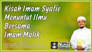 Ustaz Nazmi Karim: Kisah Imam Shafie Berguru Dengan Imam Malik