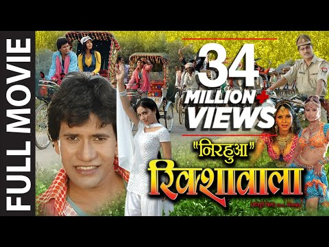 Xxx Mp4 Nirahua Rikshawala Superhit Full Bhojpuri Movie Feat Nirahua Pakhi Hegde 3gp Sex