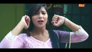 Panch Barati   जी भर लाड़ लडाइयो । Latest Song Haryanvi 2017 New   Sandeep Chandhel Pooja Hooda  NDJ