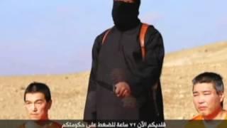 Grupo radical Estado Islâmico divulga mais um vídeo na internet