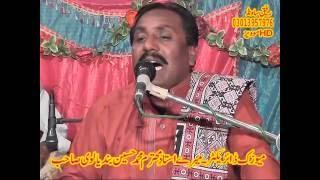 Ameer Mukhteyar of Lawa