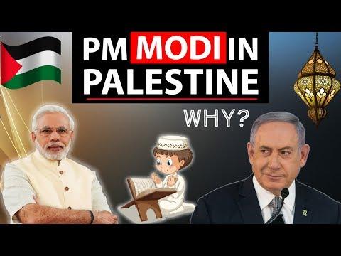 Xxx Mp4 Palestine And Oman Tour Of Narendra Modi International Relations Current Affairs 2018 3gp Sex