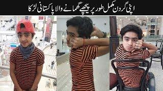 A Karachi's guy can turn his head 180 degrees