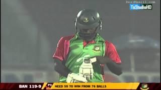 Shoaib Malik World Record 3_6 VS Bangladesh HD