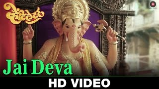 Jai Deva - Ventilator | Presented By Priyanka Chopra | Dir. By Rajesh Mapuskar