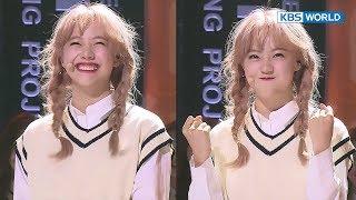 Good Day Jiwon