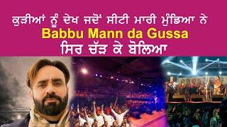 ਵੱਡੀ ਖ਼ਬਰ | Babbu Maan | Wosm Entertainment