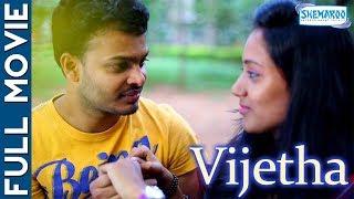 Kannada New short film 2016 |  Vijetha | kannada short movies | HD | Must Watch