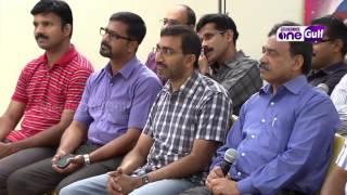 Gulf Summit | കൂട്ടായ്മകൾ ചര്ച്ച ചെയ്യുന്നത് ആരുടെ അജണ്ട? (Episode 17)