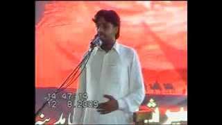 Zakir Taqi abbas Qayamat khutba shahkar majlis Madina syedan Gujrat