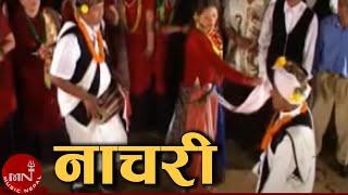 Nachari 1 Lok Sorathi Geet Dashain Tihar  Bhaili Song 5