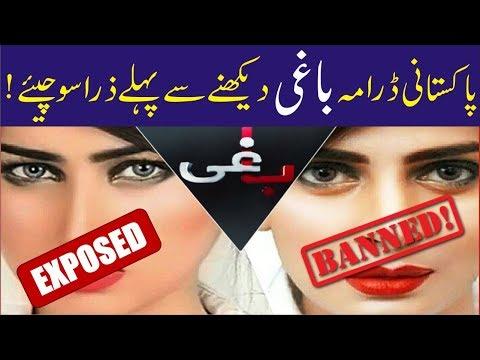 Xxx Mp4 The Facts Behind Pakistani Drama Baaghi Urdu Hindi 3gp Sex