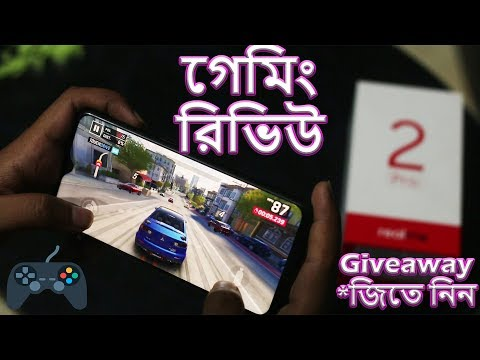 Realme 2 Pro Gaming Review | Tested Snapdragon 660 with PUBG & trigger giveaway🎮 (Bangla)