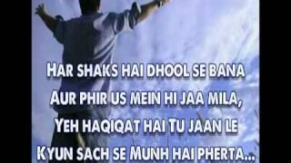 Aye Khuda Gir Gaya with Lyrics - Murder 2 - YouTube.mp4