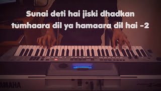 Zeehale muskin maqun baranjish-Instrumental On Keyboard (Gulami)