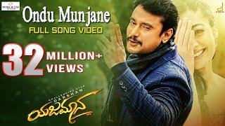 Yajamana | Ondu Munjane 4K Video Song | Darshan | Rashmika | V Harikrishna | Media House Studio