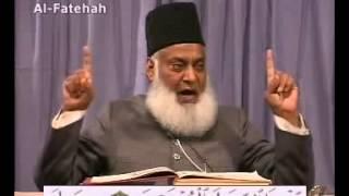 Dr Israr Ahmed-- Bayan UL Quran in Urdu Lecture 5 of 108