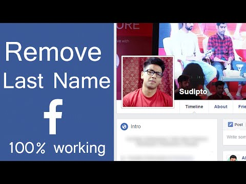 How to Remove your Last name from Facebook 100% working March 2016