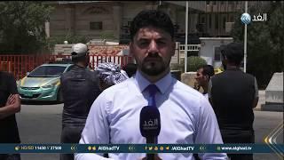 مراسلا الغد: إغلاق منفذ سفوان الحدودي مع الكويت من قبل المتظاهرين بالبصرة